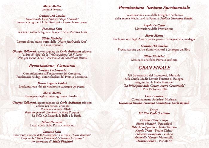 premio-letterario-luisa-ronconi-anno-2016-premiazione-seconda-pagina